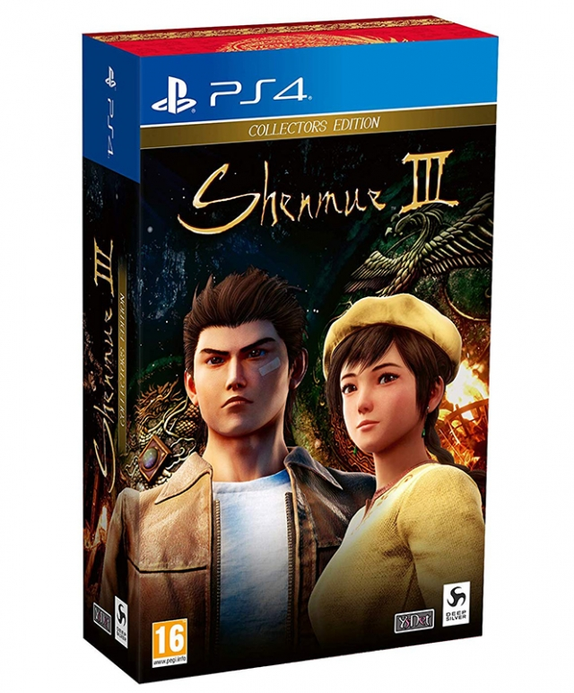 SHENMUE 3 Collectors Edition PS4